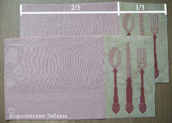 салфетка под тарелку