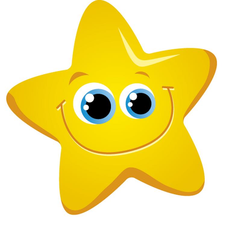 Звезда в картинках детские