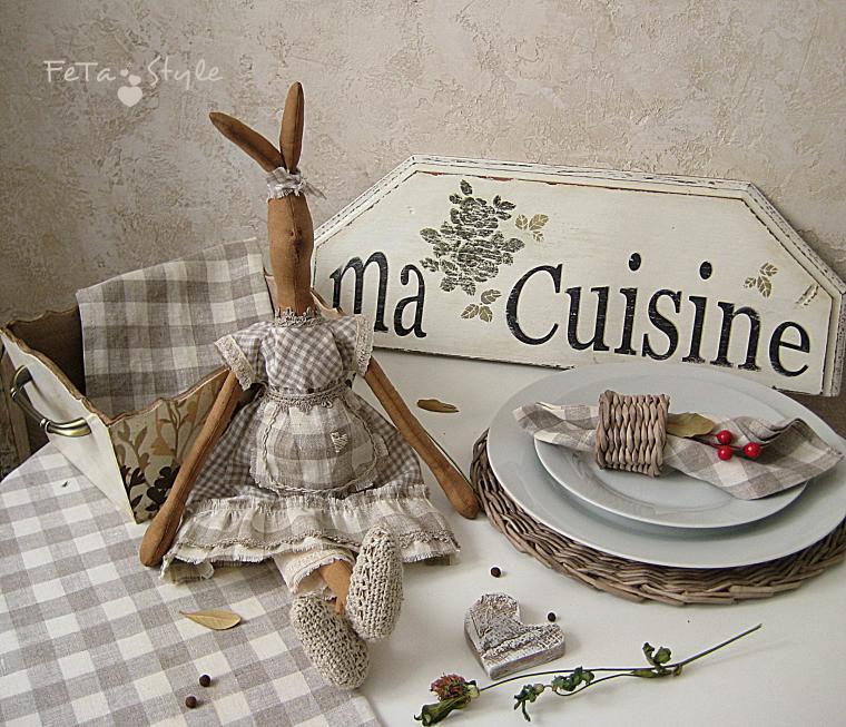 ma cuisine, подставки под тарелки