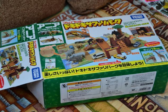 Дикий забег по Токио за 7 дней. День пятый. Зоопарк Уэно и детские магазины., фото № 73