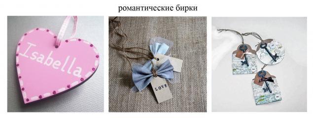 Влюбленное сердце. Оригинальные идеи упаковки подарка., фото № 14