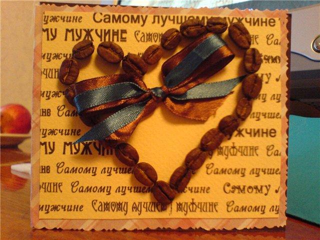 Подарок своими руками парню на день валентина