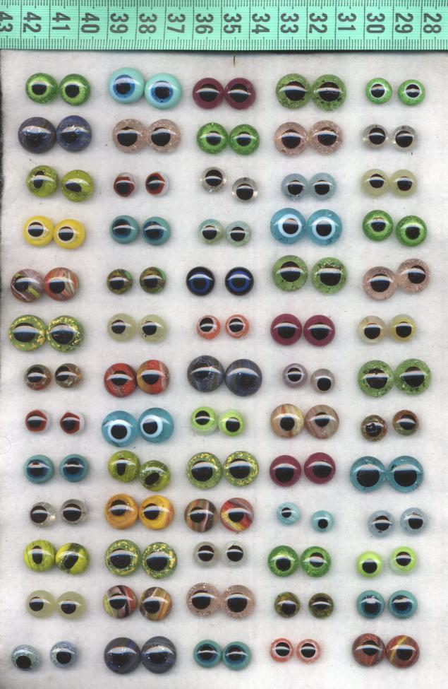 стеклянные глазки