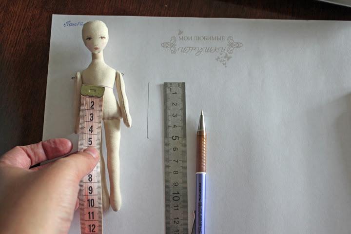 Как построить выкройка  для куклы
