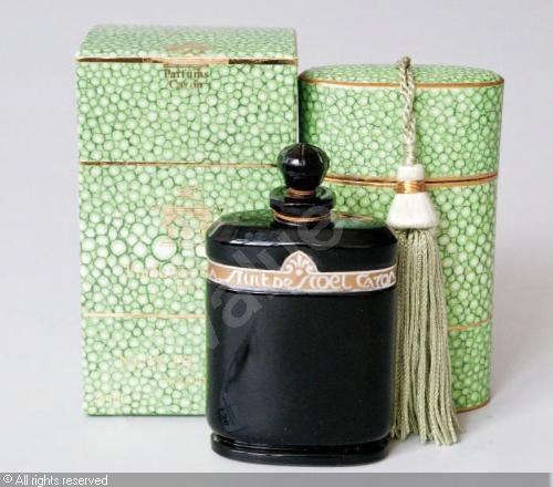 парфюм, подарок