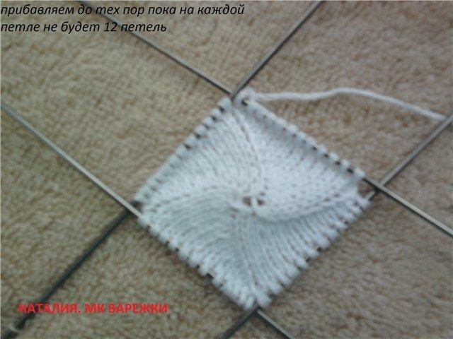 Мастер класс вязание варежек