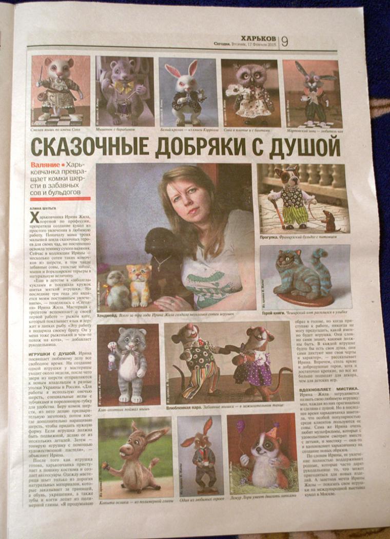 статья, газета
