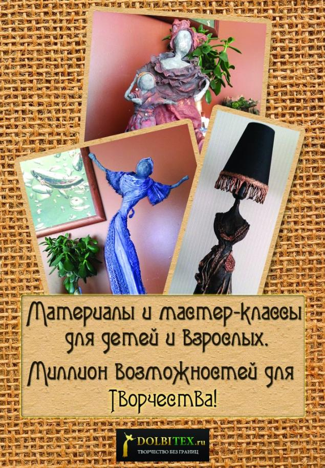 выставка, формуларукоделия, декоративное панно, отвердитель ткани, текстильный отвердитель