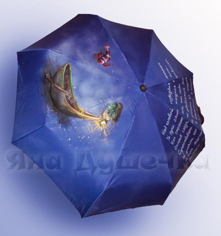 зонтик, зонт на заказ, роспись зонтов