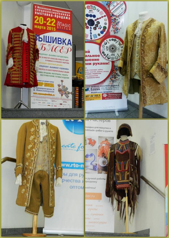 Выставка в москве вышивка бисером