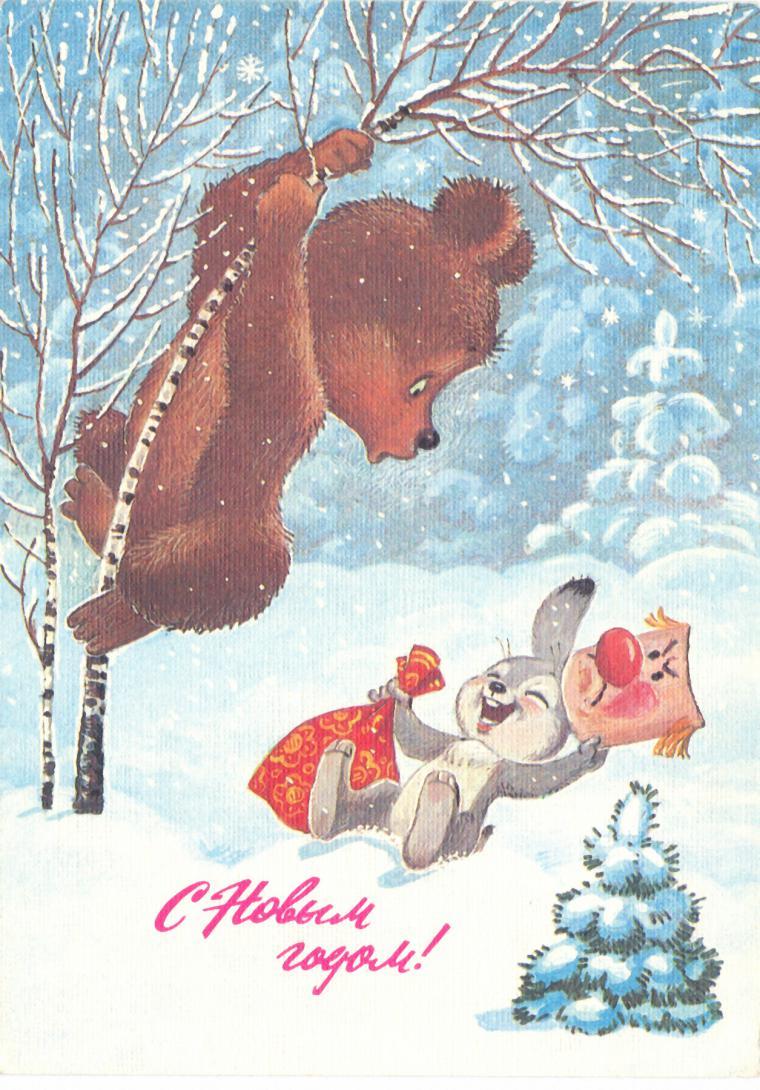 фото открытки советские