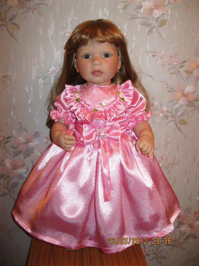 платье принцессы