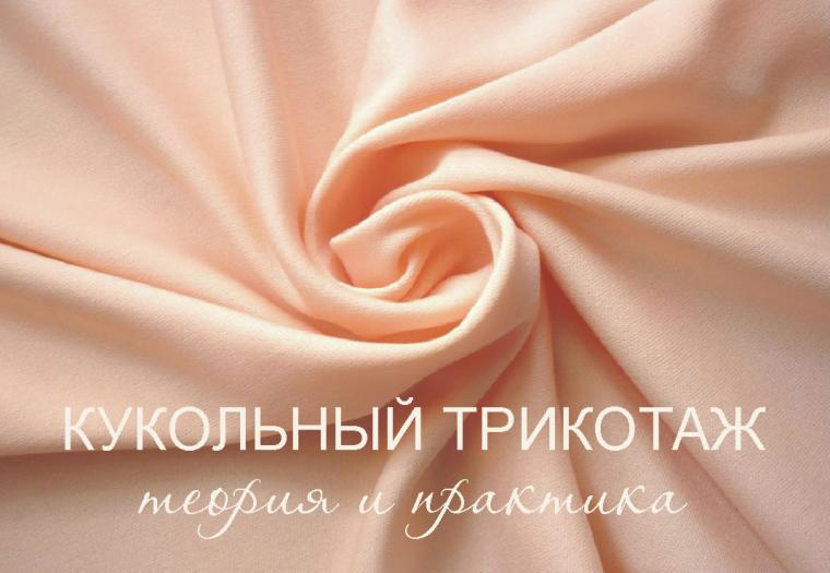 http://cs3.livemaster.ru/zhurnalfoto/e/1/2/151217075422e12baf79ad91d5307ca6e316e93403aa.jpeg