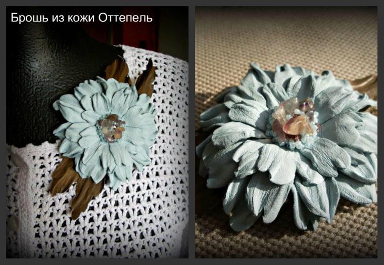 кожаные цветы
