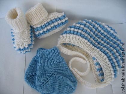 конкурс, конфета, для новорожденных, на выписку, одежда для детей, шапочка, носочки, акции и распродажи, акции