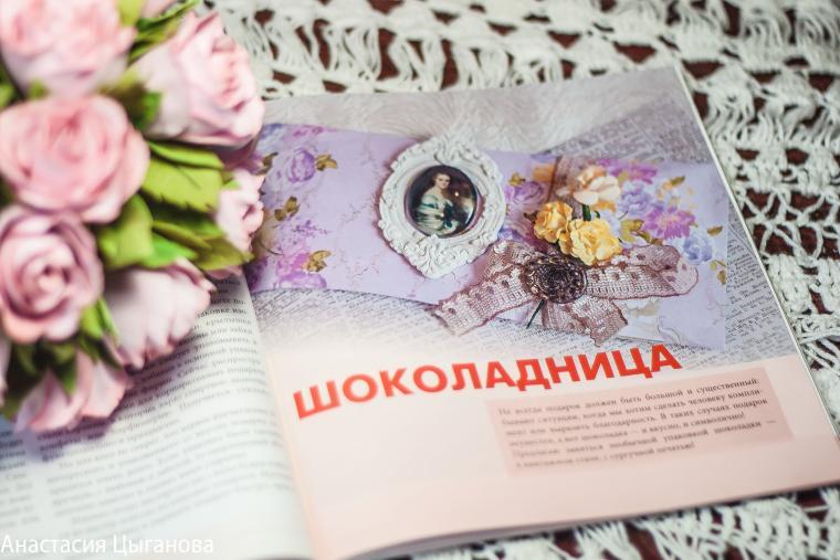 Месяц назад вышла моя первая книга!, фото № 9