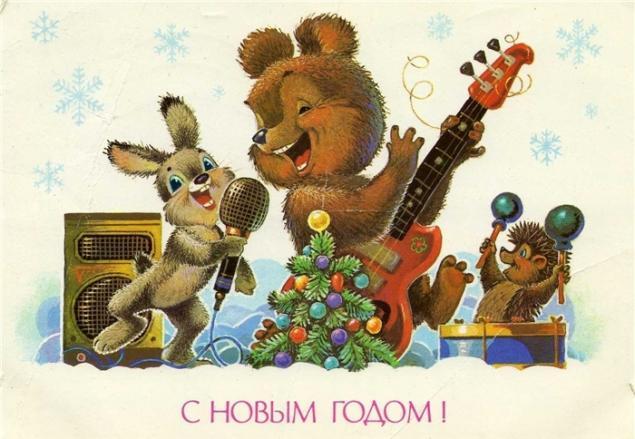 Добрые советские открытки. С Новым годом!, фото № 7