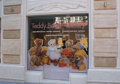 бизнес, коллекционные мишки, teddy beras