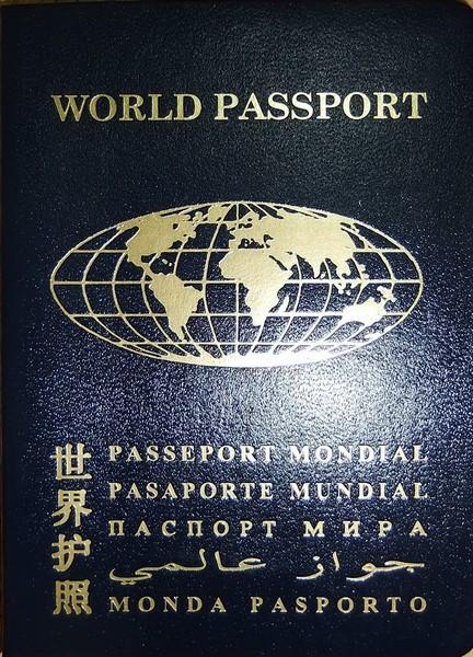 Паспорт гражданина мира