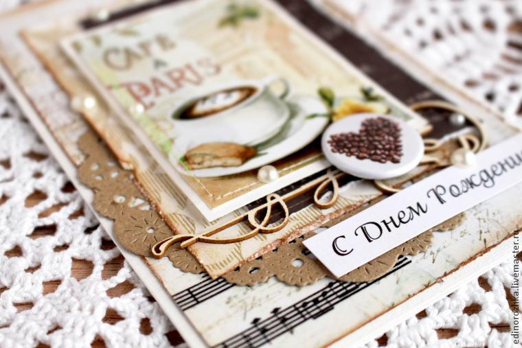 открытка ручной работы, кофейная игрушка