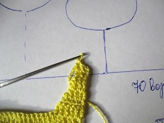 Слоник (одежка), фото № 12