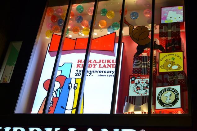 Дикий забег по Токио за 7 дней. День пятый. Зоопарк Уэно и детские магазины., фото № 69