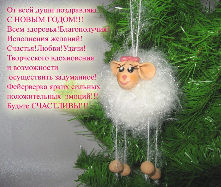 с новым годом, поздравительные открытки, поздравляю, поздравления, поздравление, новости, новости магазина