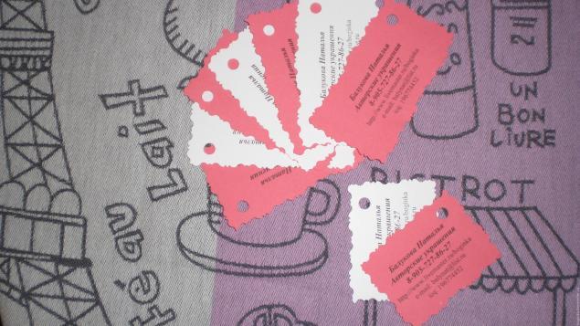 handmade визитки