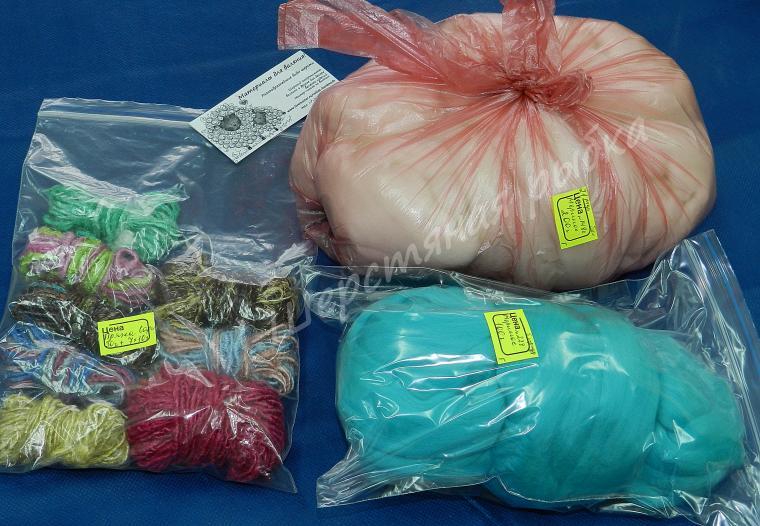 посылки, почта, коробка, шерсть для валяния, волокна, подарок