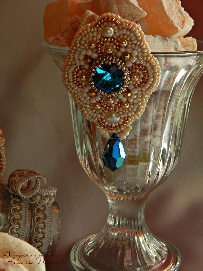 Мои сладкие бриллианты или история