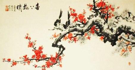 япония, удача, талисман, браслеты, подарок на новый год, рыба, сакура, осень, лето, природа
