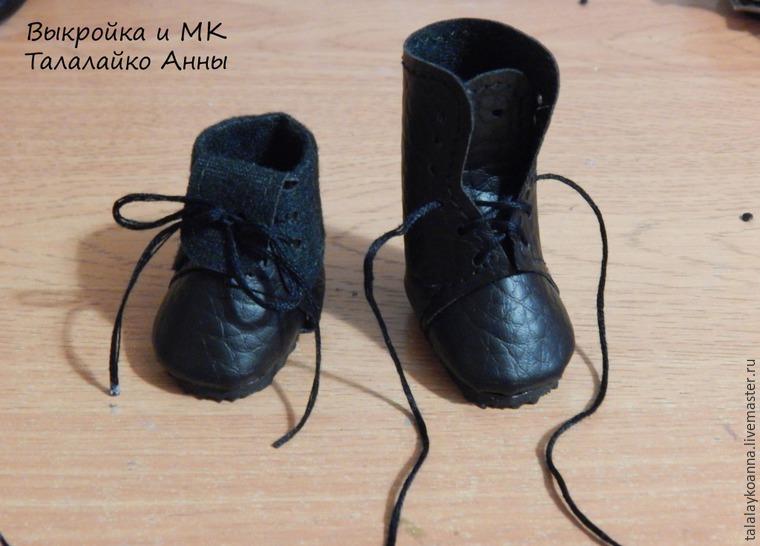 Мастерим сапожки-ботинки для куклы
