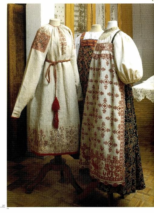 Русский народный сарафан вышивка