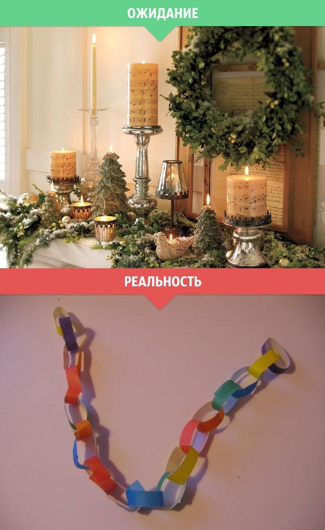 Подготовка к Новому году...