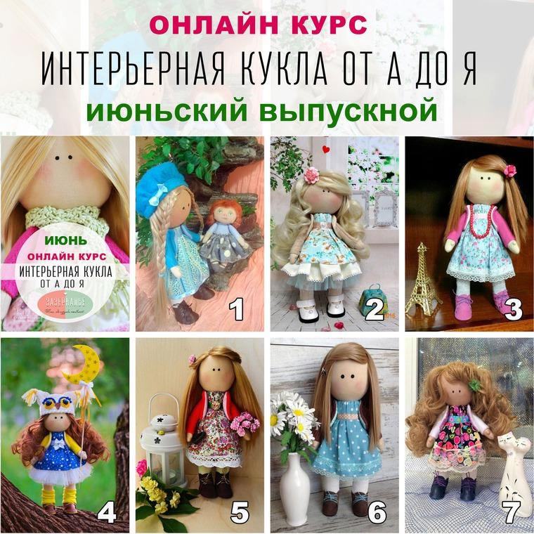 интерьерная игрушка, ботинки для кукол, кукла девочка