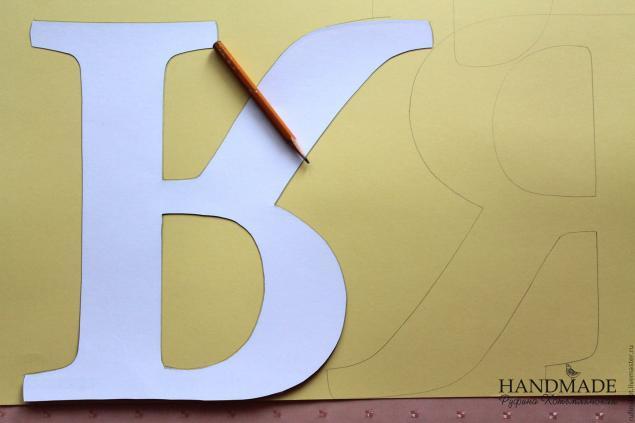 Живая буква из бумаги