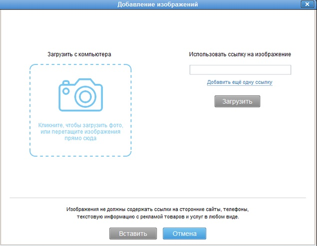 между код для загрузки картинок на сайт инициалы запястье белым