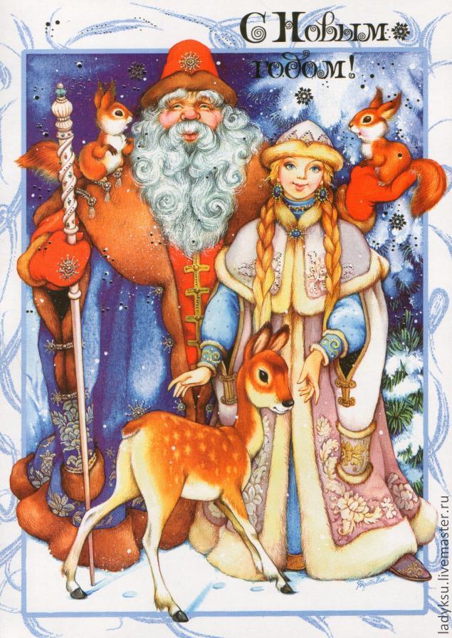 Санта и три его сисястые снегурочки 23 фотография