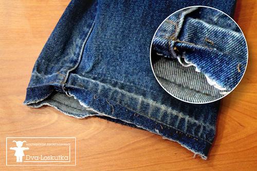 Как сделать низ джинсов потертыми