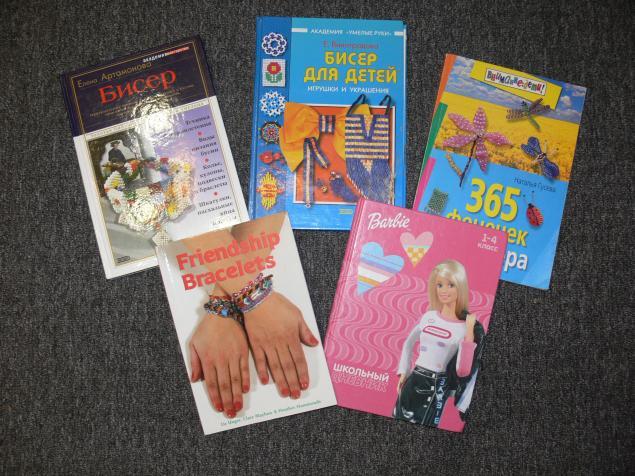 Бисероплетение стр. 1 :: Книги и журналы :: RuTracker.org (ex.