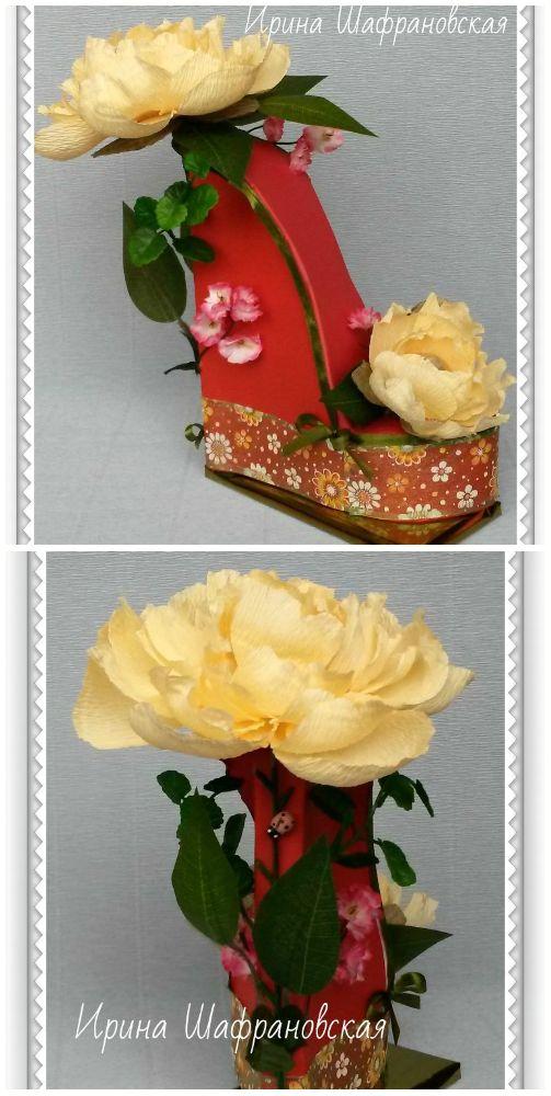 конфеты, туфелька с цветами