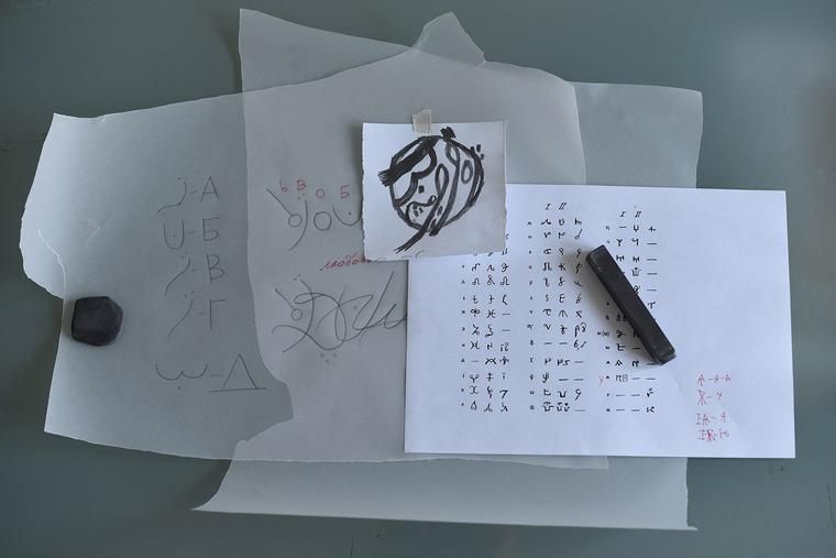 таинопись, каллиграфия