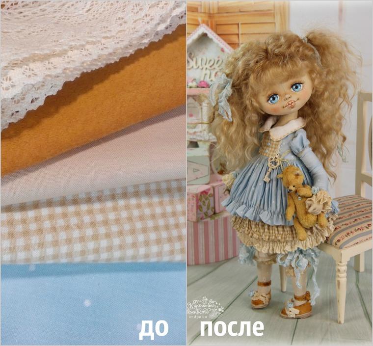 куклы, текстильная кукла