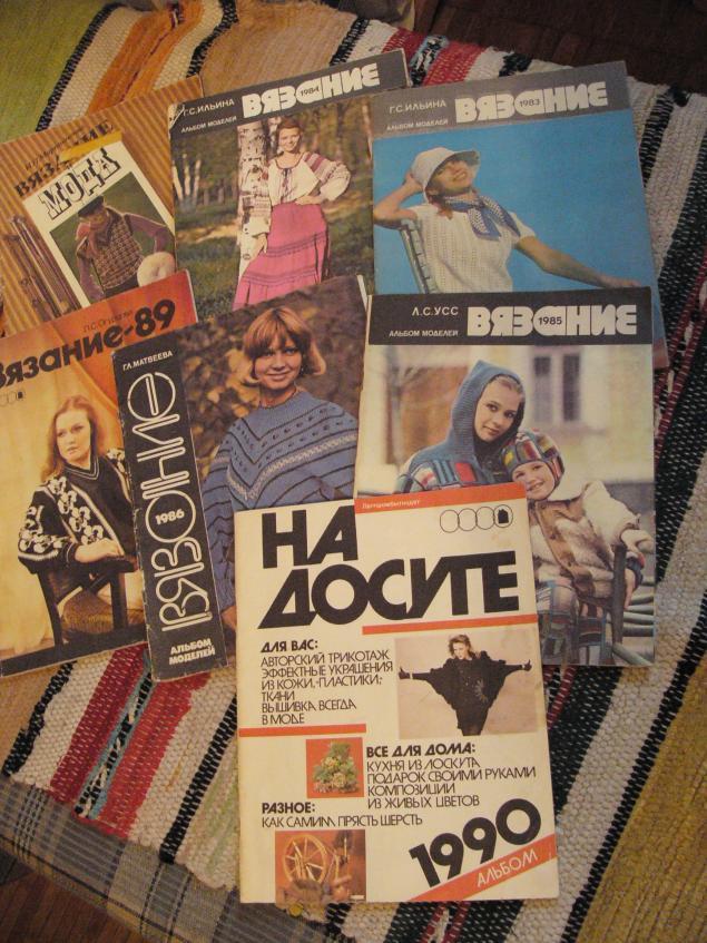 вязание, советский, отдам даром