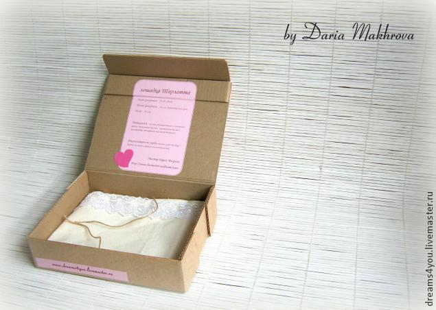Упаковка для куклы коробка своими руками