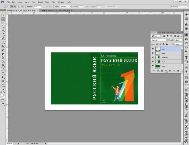 Как распечатать 10х15 на принтере canon
