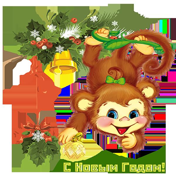 Новогодние картинка обезьян