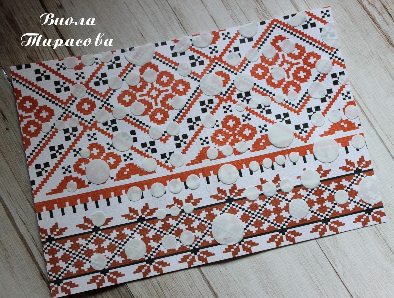 Украинский стиль открытки, рамки