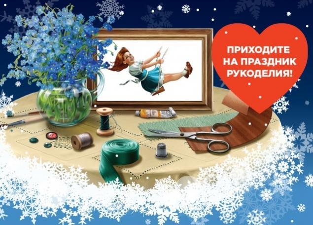 Международная выставка-продажа «Атмосфера творчества», фото № 1