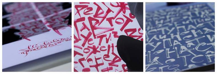 граффити, фэшн фото, уличное искусство, стрит-арт, обучение, студия, студия в москве